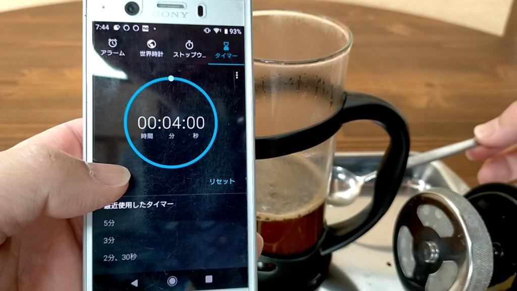 CBDコーヒーを淹れる