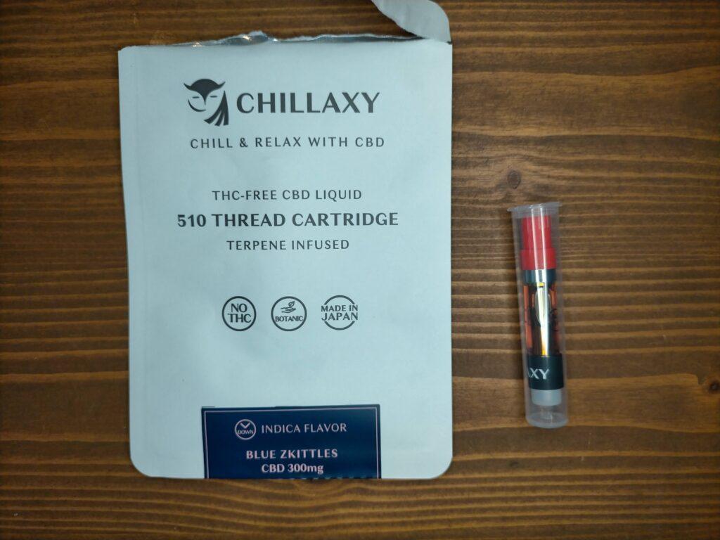 CHILLAXY CBDカートリッジ ブルースキットルズ