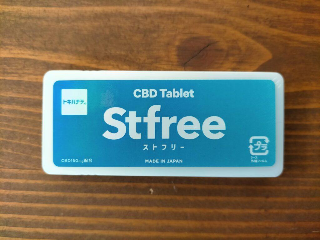 CBDタブレット ストフリー