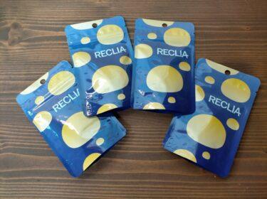 【体験談】RECLIA CBDグミは、初心者におすすめのすっきりレモン味